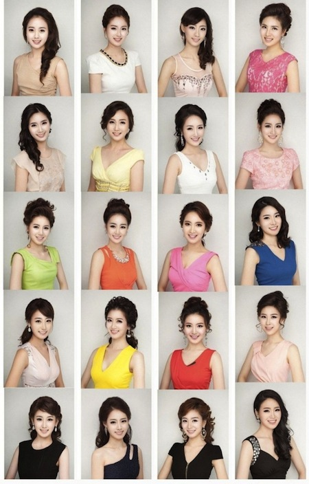 south-korean-miss-daegu-contestants-2013-600x939
